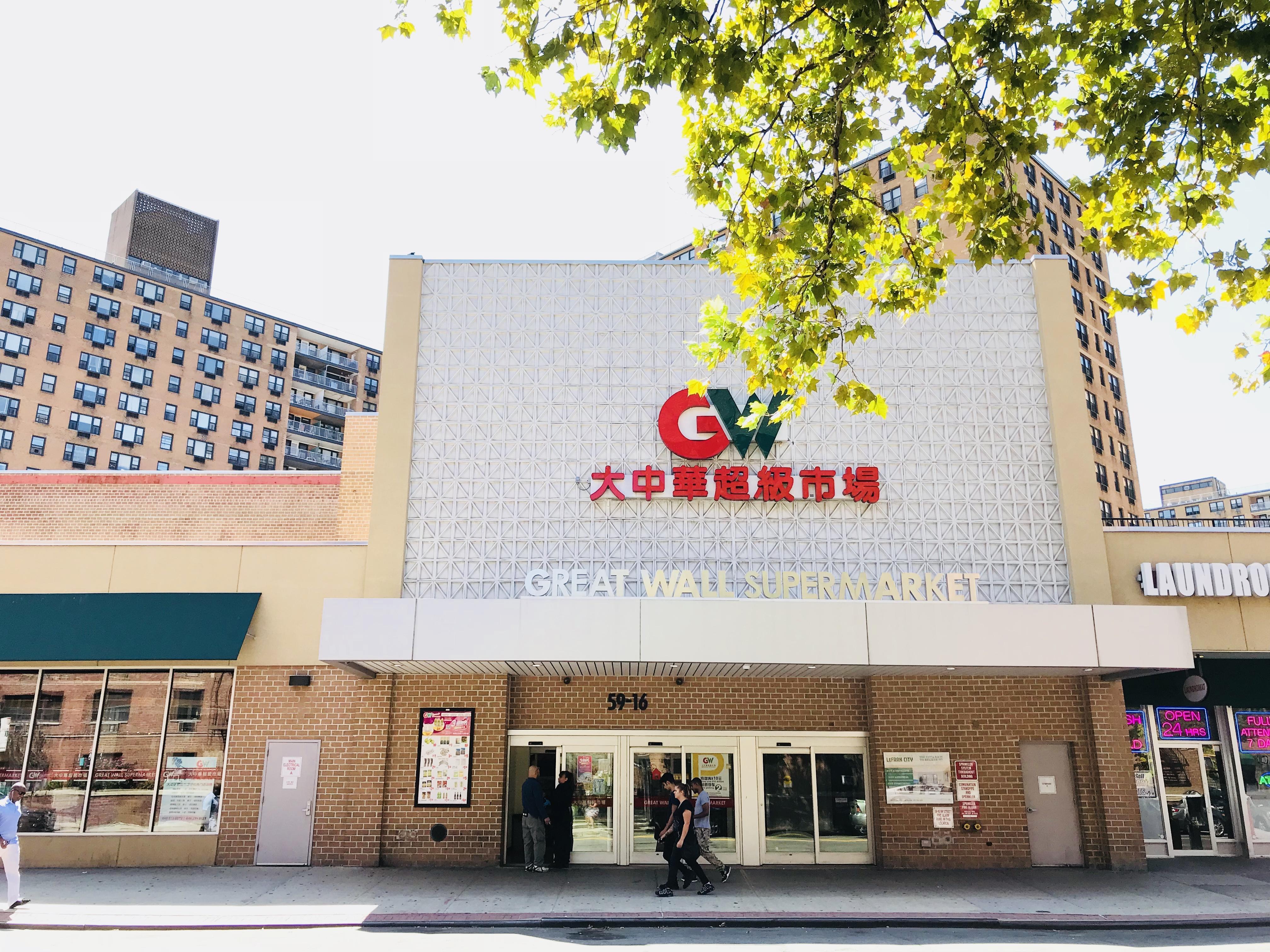 GW-Supermarket 大中华超市– 大中华超市