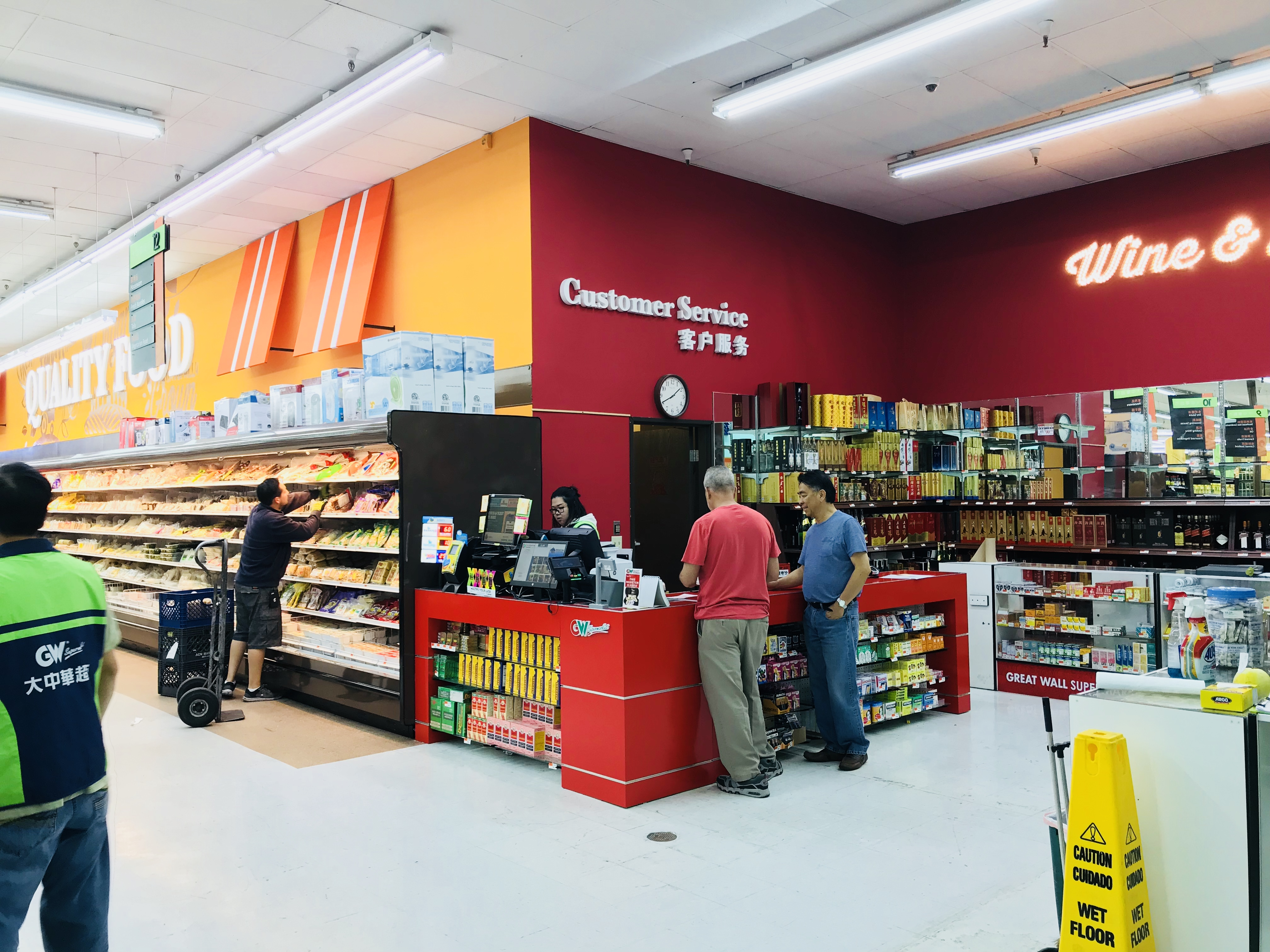 Gw Supermaket Has A Wide Variety Of Merchandise Supermarket 10 S Across The East Coast